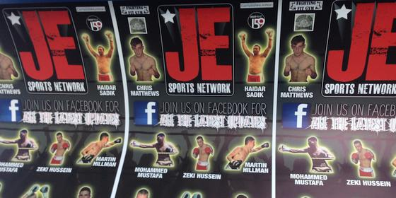 boxing banners